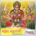 30 Maiya Durga Songs Icon