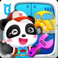 Little Panda's Auto Repair Shop Icon