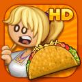 Papa's Taco Mia HD Icon