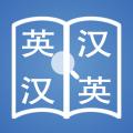 Quictionary 快词-在线英汉词典/汉英词典 Icon