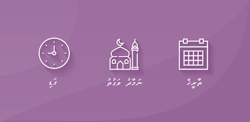 Dhuvas (Dhivehi Time Widget) apk