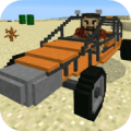 Mech Mod for MCPE Icon