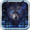Howl Wolf Keyboard Theme Icon
