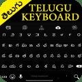 Telugu Keyboard Icon