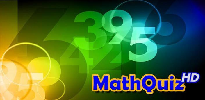 Math Quiz HD apk