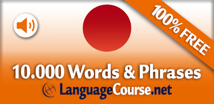 Learn Japanese Words Free apk