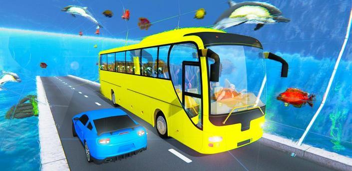 City Highway Bus Simulator 2020 Mobile Bus Driving apk