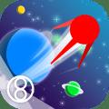 Parsec space travel Icon