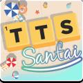 TTS - Teka Teki Santai Icon