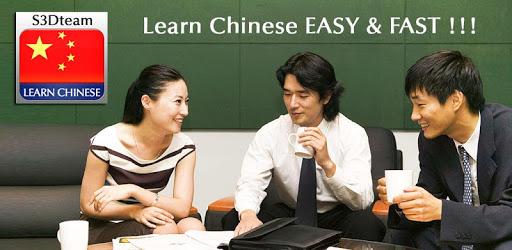 Learn Chinese Mandarin Easily apk