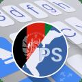Pashto for ai.type keyboard Icon