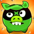 Fire Piggy -- hit the bad piggy brain game Icon
