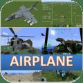 Airplane Mods Minecraft Pe Mc Icon