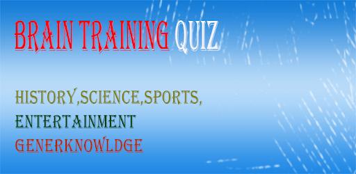 Brain Training Quiz(Game) apk