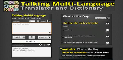 Arabic English Translator Free apk
