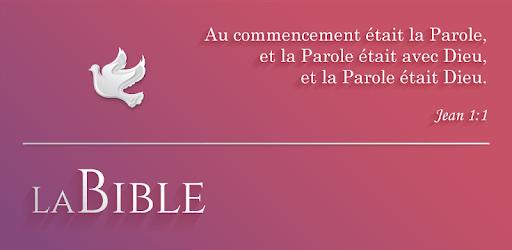 Dictionnaire Biblique apk