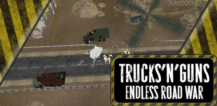 🔥Battle Car Trucks Endless Road War🔥 apk