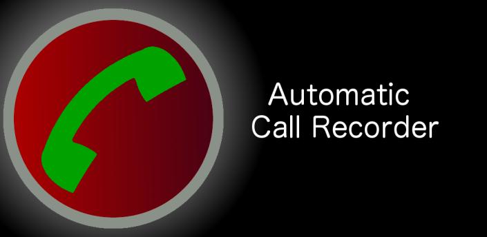 Automatic Call Recorder apk