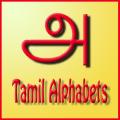 Tamil Alphabets Icon