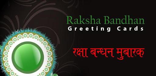 Raksha Bandhan Greeting Cards and Wishes apk