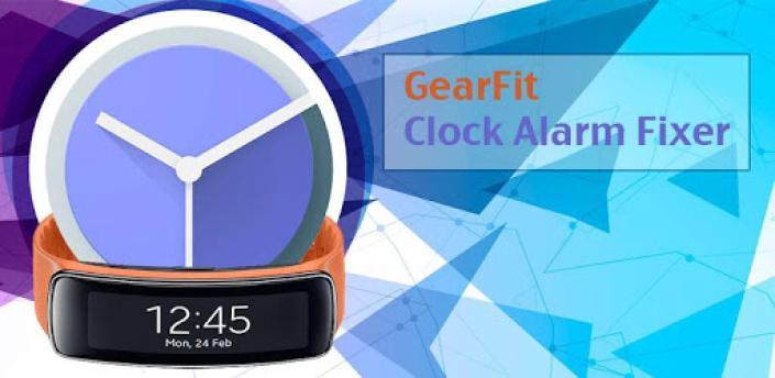 GearFit Clock Alarm Fixer apk