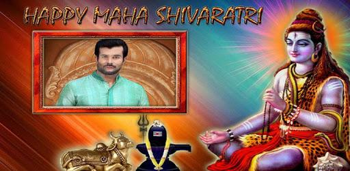 Maha Shivaratri Photo Frames apk