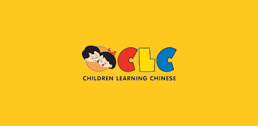 CLC Daily Reading, For Students apk