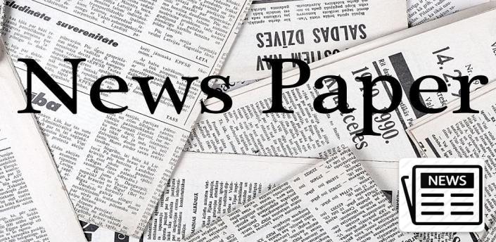 News Paper 2019 apk