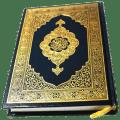 Al Quran - Read or Listen Qur'an Offline Icon