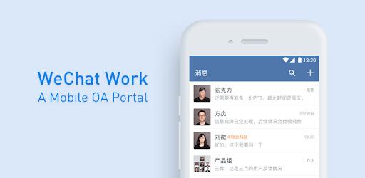 WeChat Work apk