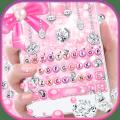 Girly Pink Pearl Keyboard Theme Icon