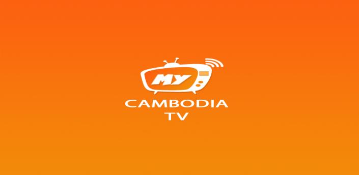 My Cambodia TV apk