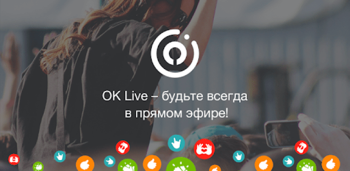 OK Live - video livestreams apk