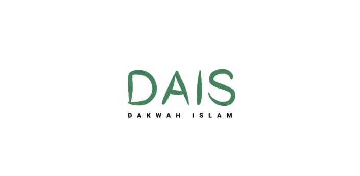 Dakwah Islam apk