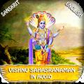 Vishnu Sahasranamam in Audio Icon