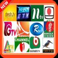Bangla All TV News - Bangla All Live TV Icon