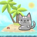 2048 Kitty Cat Island Icon