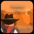 Cowboy Jim Adventures Icon