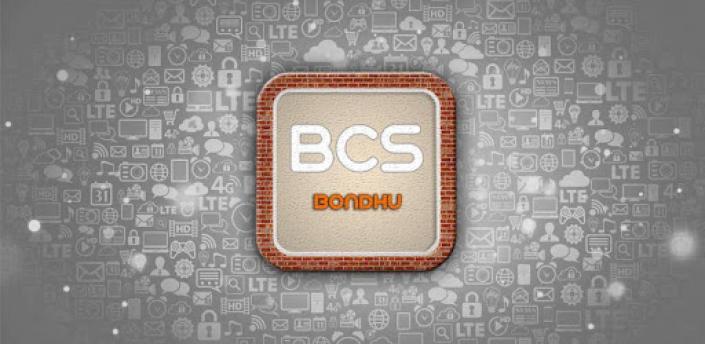 BCS Bondhu : bcs preparation | syllabus | question apk