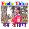 Bodo Video Song ~बड' वीडियो Icon