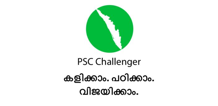 PSC Challenger: Kerala PSC Exam App apk