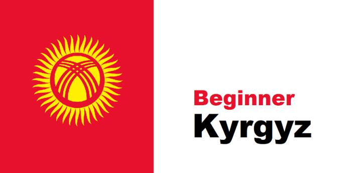 Beginner Kyrgyz apk