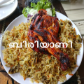 1000+ Biryani Recipes Malayalam ബിരിയാണി Icon