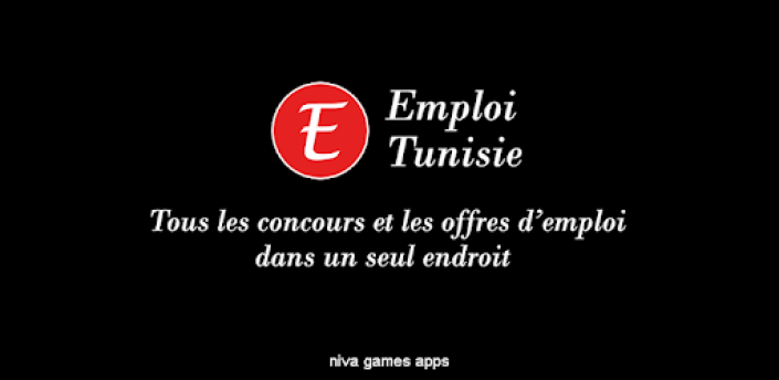 Emploi Tunisie apk