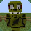 Mod FNAF for MCPE Icon