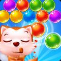 Fox Bubble  Shooter Icon