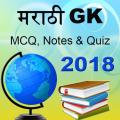 Marathi GK & Current Affairs Icon