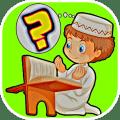 لعبة ايه من القرأن - احزر السورة Icon