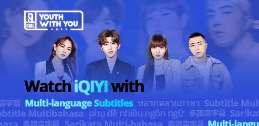 iQIYI Video – Dramas & Movies apk