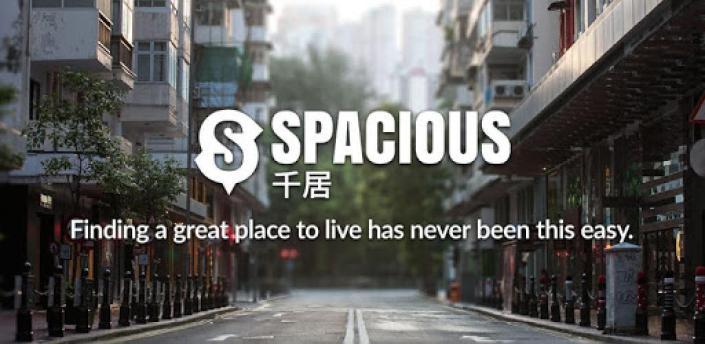 千居 Spacious Real Estate Properties for Rent & Sale apk